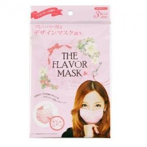 ざわちんマスク