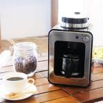 シロカ全自動コーヒーメーカー STC-401と STC-501の違い