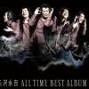 矢沢永吉「ALL TIME BEST ALBUM Ⅱ」予約と収録曲