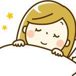 冷たくて気持ち良く眠れる!滝水石枕の評判と販売店